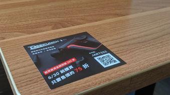 廣告仙_餐桌廣告案例8.jpg