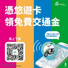 廣告仙1.png