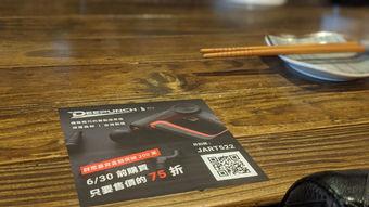 廣告仙_餐桌廣告案例10.jpg