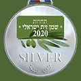 Israeli Silver.jpg