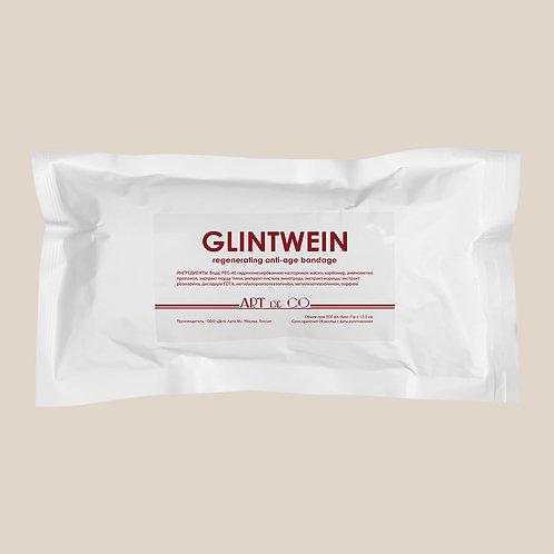 Обертывание GLINTWEIN бандажное антиоксидантное регенерирующее