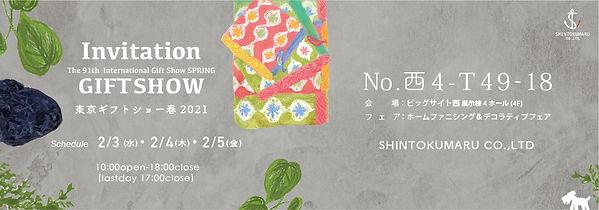 Exhibition_top.jpg