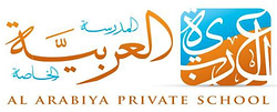 arabiya private school logo
