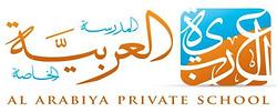 arabiya private school logo