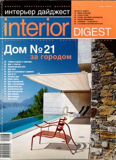 INTERIOR 2004 N°3