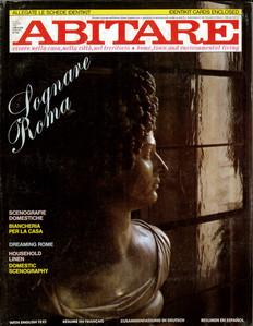 ABITARE 05/84