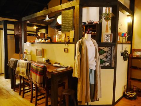 京都 町家職人工房PolarSta