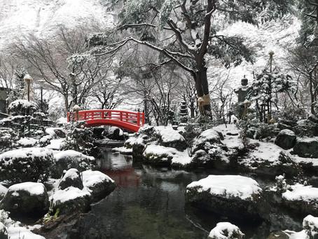 福島|土湯溫泉山水莊
