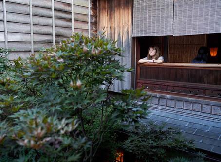 金澤|200年歷史茶屋・志摩
