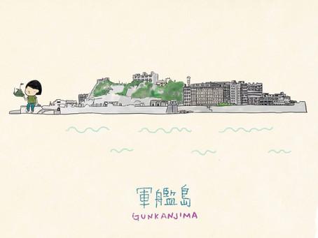 長崎|去看世界遺產軍艦島