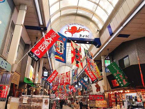 明石 |日本「章魚城」魚棚商店街