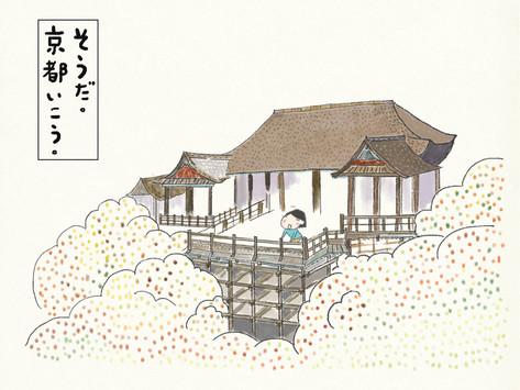 京都|清水寺為甚麼如此人氣?