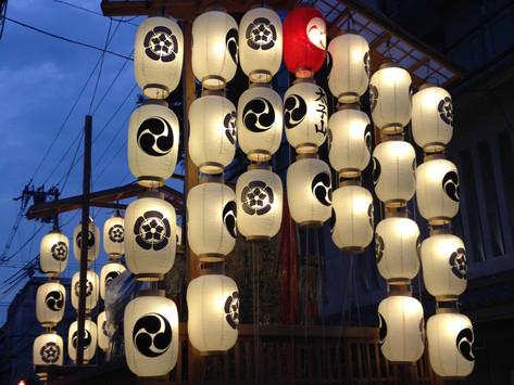 京都|祇園祭懶人包