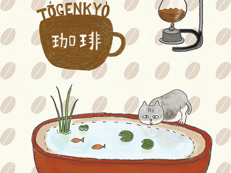 京都|逃現鄉——貓咪去哪兒?