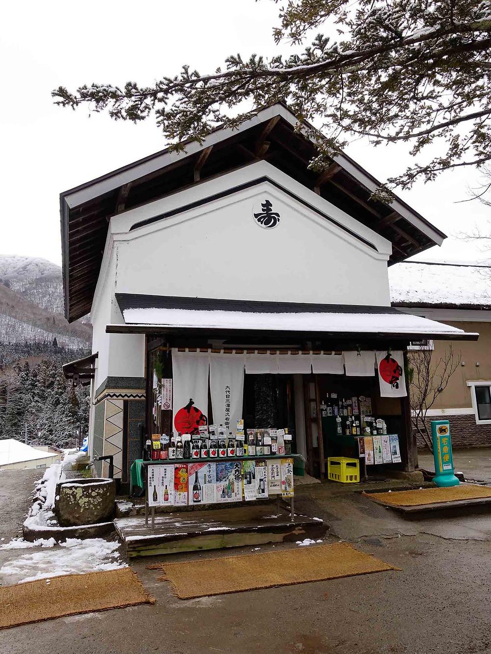 大內宿的店在早上9點左右陸續開店