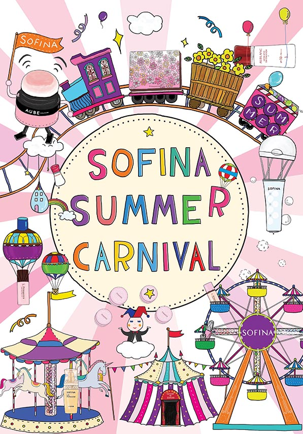 Sofina Summer Carnival-OUTPUT-1