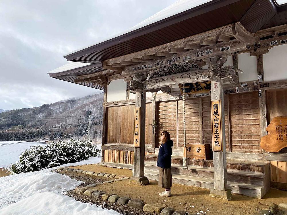 大內宿是日本有三大茅葺屋根集落之一