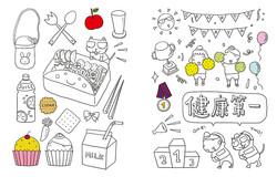 Colouring Book-3