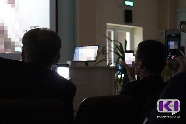 Интерсекс неужные калечащие операции в России IGM in Russia