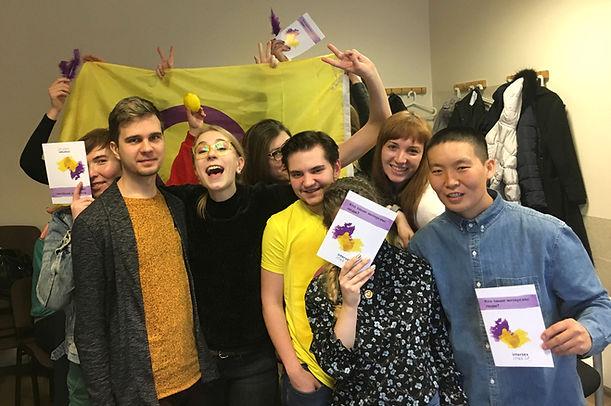 Intersex Russia