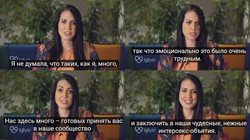 интерсекс iglyo oii interact emily quinn support
