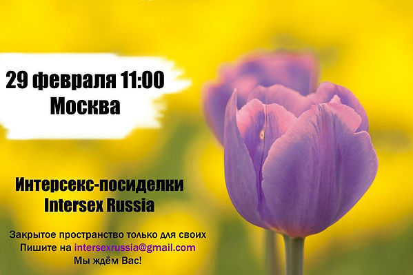 photo_2020-02-07_22-20-47.jpg