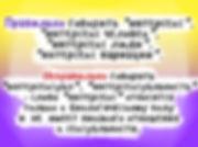 Интерсекс или интерсксуальность, правильная терминология