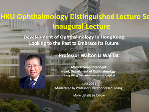 Announcing the HKU Ophthalmology Distinguished Lecture Series