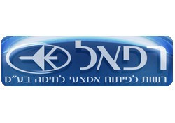 לוגו רפאל.jpg