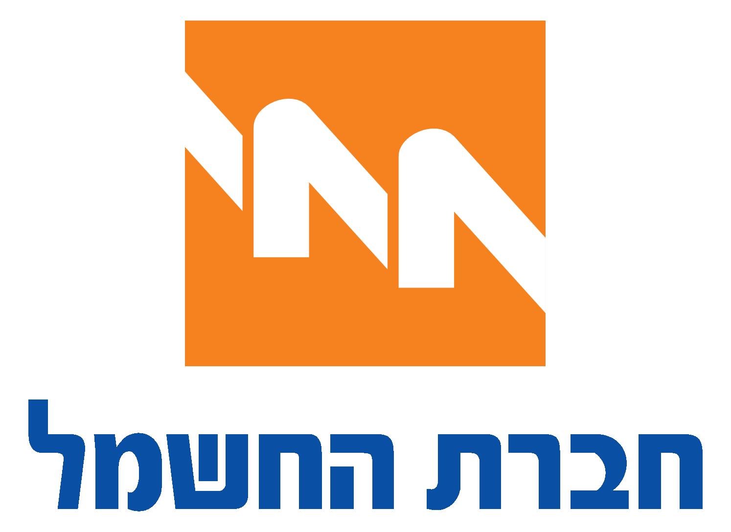 חברת החשמל לוגו.png
