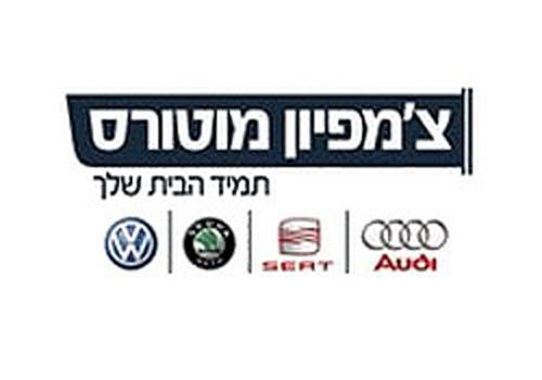 לוגו צ'מפיון מוטורוס.jpg