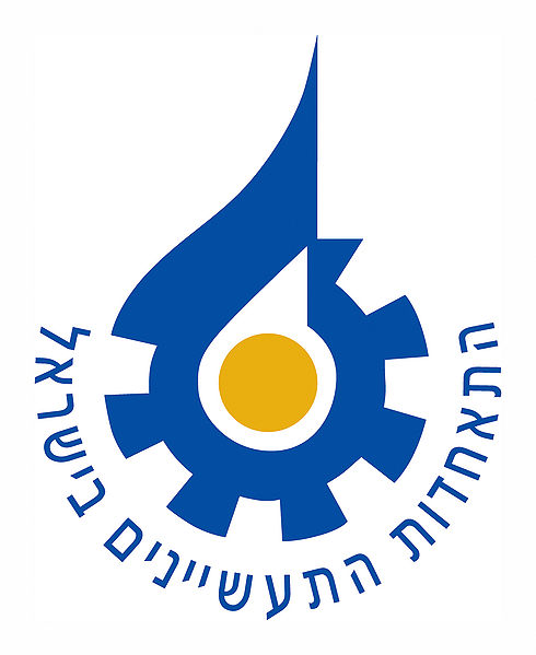 לוגו האתאחדות התעשיינים.jpg
