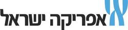לוגו אפריקה ישראל.jpg