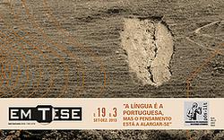 Em Tese, UFMG, 2013