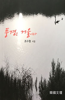 Korean Book 38th Parallel.jpg