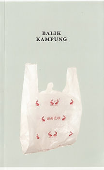 Balik Kampung Anthology.jpg