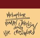 Roman Jakobson Crossword.jpg