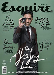 Esquire Singapore Tony Leung.jpg