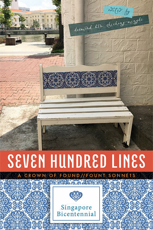 SEVEN HUNDRED LINES: A CROWN OF FOUND//FOUNT SONNETS