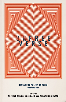 Unfree Verse Cover.png