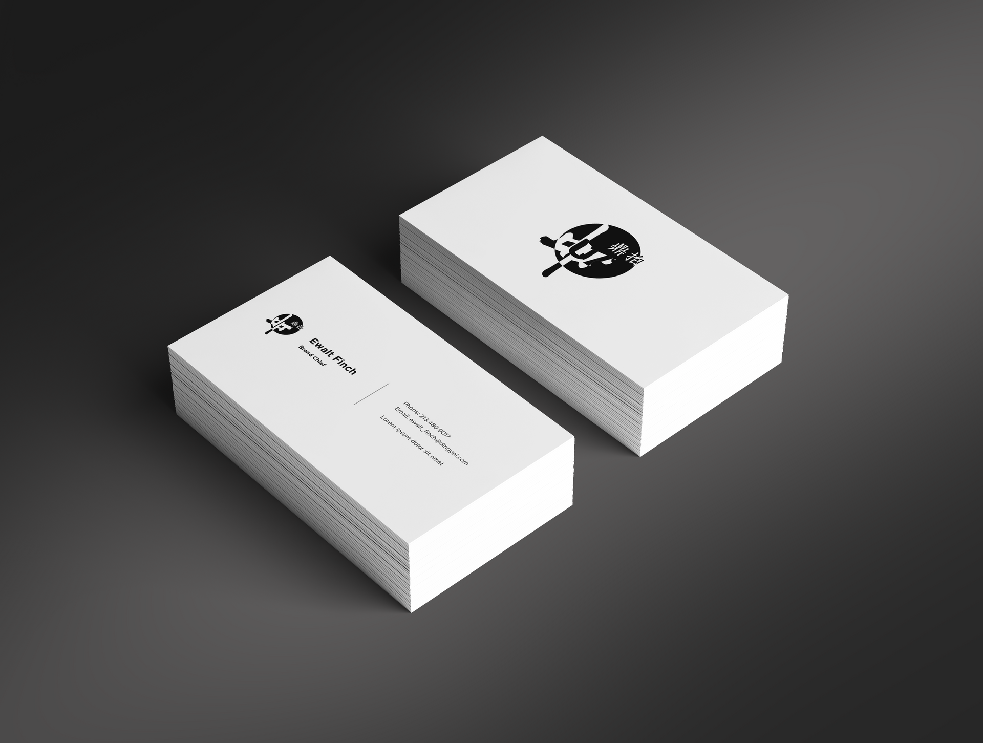 DINGPAI_ Business Card_ Back