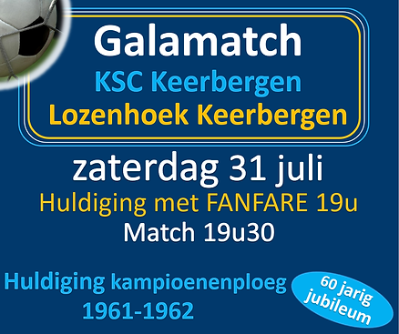 Galamatch KSC-Lozenhoek 2122.png