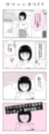 top_mangar.jpg