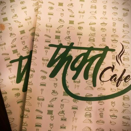 Mouthwatering Paninis @Fakt Café , Malad