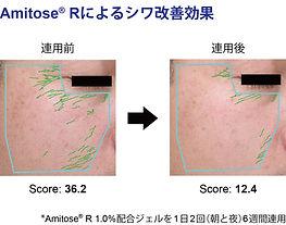 ED-AR_002_RGB.jpg