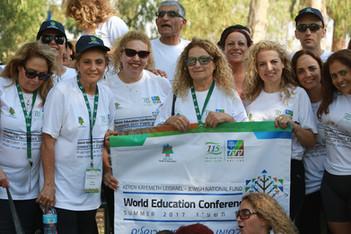 כנס מורים ואנשי חינוך בינלאומי, קקל 2017