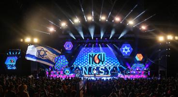 אירוע מרכזי NCSY-OU   אמפיפארק רעננה, 2000 בני נוער מארהב