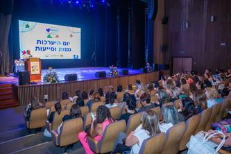 כנס גננות וסייעות מנהל חינוך ירושלים