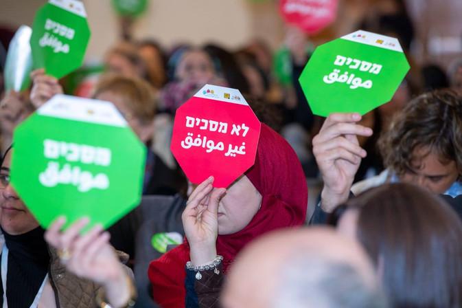 כנס מנהלי חינוך, בית הספר בקהילה, מנהל חינוך ירושלים