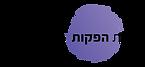 Logo-newV-02.png